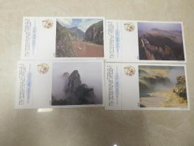 JHP2000年极限贺年有奖明信片:长江长城黄山黄河一套4张