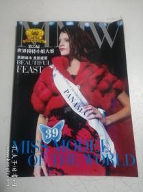 第22届世界模特小姐大赛【有现货请放心订购】