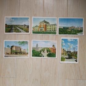 中国人民邮政明信片:长春风光(6张)【有水印,上角有擦伤、一个有硬折】