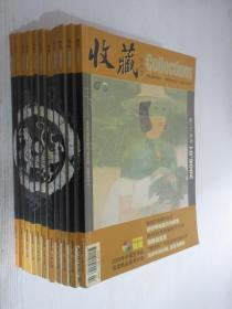 收藏   2006年第1-10、12期11本合售