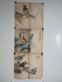 约民国时期  赵叔儒  动画册页3个  有虫蛀 整体完好 每个尺寸34x31