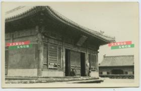 民国时期位于北京紫禁城交泰殿以北的坤宁宫老照片,属于故宫内廷后三宫之一