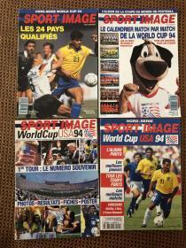 原版足球画册 sport image 94世界杯特刊 一共4本 前两本前瞻为薄册 附双面海报一张