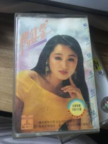 磁带:杨钰莹 风含情水含笑    CD02