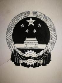 ●八十年代原始画稿:装饰图案《国徽》佚名作【尺寸40X20公分】!