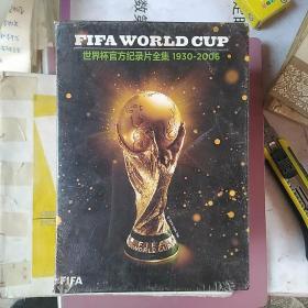 世界杯官方纪录片全集1930-2006