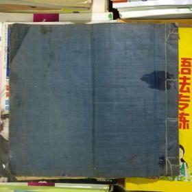 线装书:手书:幼科集要(布面线装)用:禾泰纸号,的纸张(品相以图片为准)