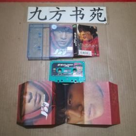 磁带 周杰伦 范特西 有歌词