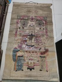民国前后天官赐福财神年画。140/78