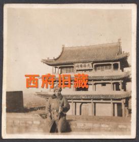 民国老照片,山西忻州古城西门城楼老照片,九峰雄峙牌匾,此城门解放前被毁掉,忻县老照片