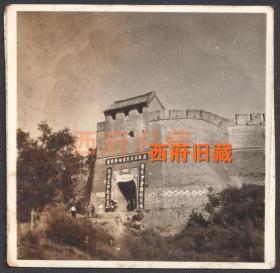 民国老照片,日军侵占山西一带,古城楼老照片
