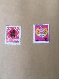 1992年猴邮票一套