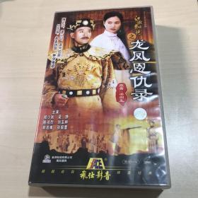 江湖奇侠传之龙凤恩仇录  37香港集电视剧——郑少秋 梁琤 37VCD