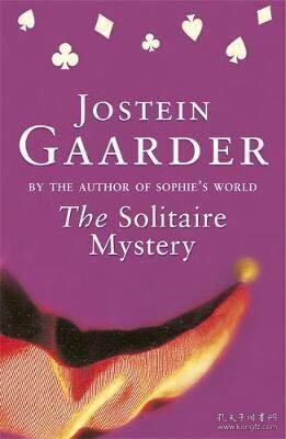 预售 挪威大师 乔斯坦 贾德 the solitaire mystery jostein gaarder