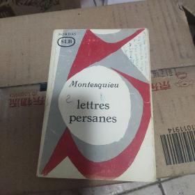 法文原版 孟德斯鸠《波斯人信札》Lettres persanes.Montesquieu