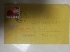 文革天安门8分邮票实寄信封