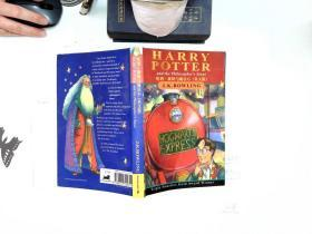 哈利波特与魔法石 英文版