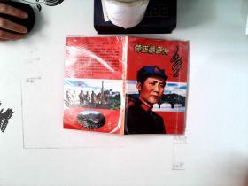 跨世纪伟人毛泽东 精品版毛泽东像章珍藏集第一册 24枚