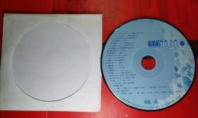 VCD--美卡音乐。宣传碟。音乐新干线37。谢霆锋。孙燕姿费玉清等(VCD非卖品)。新肘代影音。品可以。