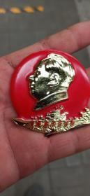 毛主席像章,大海航行靠舵手。九二三厂革委会成立一周年纪念