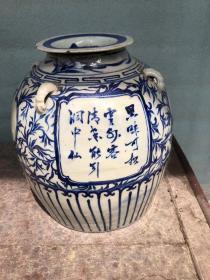 茶文化珍品:民国 清香能引洞中仙 美味能招云外客 青花茶叶壶茶叶罐,落款丙寅年即1926年。略有损。