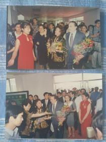九十年代陈香梅女士在太原湖滨会堂的照片 (29张)