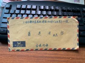 香港内详实寄封2枚