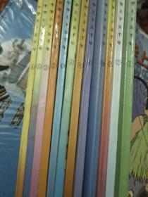 大型卡通系列历史故事连环画《中华上下五千年》