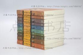 私藏好品《吴宓日记》 全十册 吴宓 著  三联书店出版
