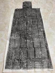 〈包邮〉陕西馆藏樊兴碑(并额)原石整拓