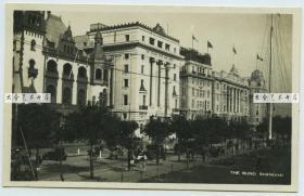 民国时期外滩24号:横滨正金银行大楼,外滩26号:扬子大楼,外滩27号:怡和洋行大楼,外滩28号:格林邮船大楼,其中24号南侧的中国银行大楼还没有修建,是1937年之前的影像