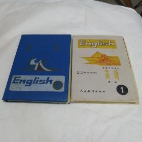 高级中学课本 英语第一册、第二册 磁带 【一盒3盘共2盒6盘】