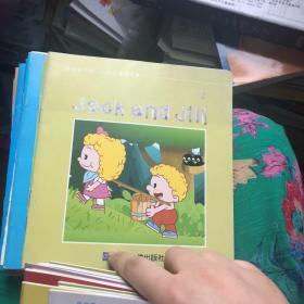 尚学图书馆 : 幼儿英语故事. 1a
