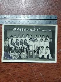 旅大医专文工总队合影留念(有毛主席头像的奖牌和奖状)