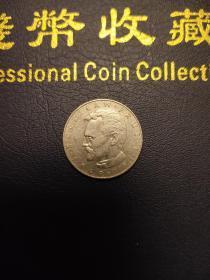 外国硬币波兰十Zt满五十元包邮