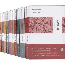 散文名家名作集锦(10册) 路也,马步升,陈洪金 等 散文 文学 红旗出版社