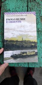 法语原版或意大利语原版E ORIENTE