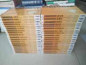 重订古今名医临证金鉴系列丛书全套39本,共33卷包含外感热病卷+皮肤病卷+不孕卷+咳嗽卷+血证卷等