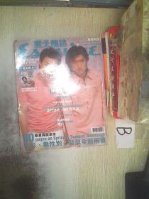 君子杂志2000 137