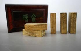 1982年南京博物院委托胡开文墨厂精制仿南京城墙砖形墨(限量、保真、大红酸枝盒)