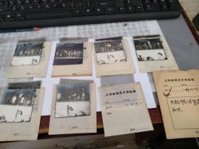 老照片 (底片7张+样片6张)天津越剧团剧照   . 丙本存放