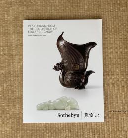 香港苏富比2014年5月27日仇焱之珍玩专场拍卖图录 仇炎之收藏
