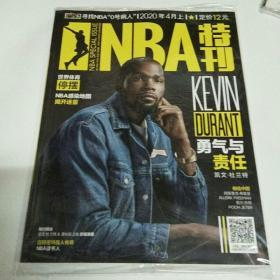 NBA 特刊 2020年4月上