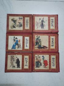 连环画:红楼梦(上海人美版,八十年代版,六本合售)