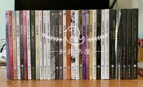 思想家和思想导读丛书 全34册 重庆大学出版社