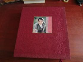 范曾的艺术---献给2000年【带盒.6开.精装】