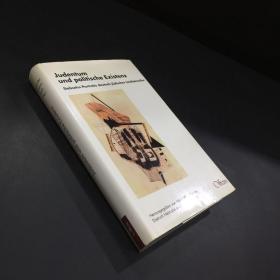 德国犹太人和政治人物的肖像 法文版【书口有水印】