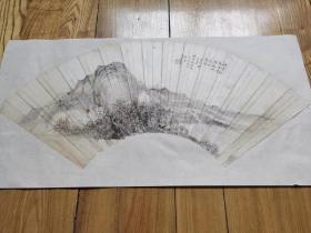 """同一上款""""殿恩"""",民国画家""""我仪""""《山水》扇片一帧,尺寸:51.5x18.5厘米。(人物不详,自查)。"""