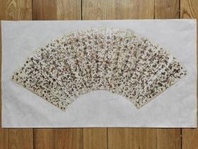 """宝山籍  南社社员,《读书管见》一书作者 金其源 《小楷》金笺扇片一帧。尺寸:51x18厘米。(同一上款,""""殿恩"""")"""