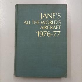 旧书 英文版 JANE'S ALL THE WORLD'S AIRCRAFT 1976-77世界飞机年鉴